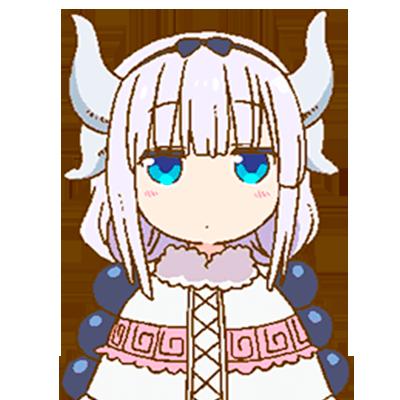 maid-dragon.fandom.com
