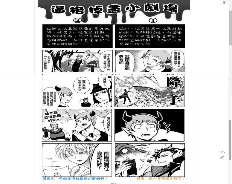 Atori/Image Gallery