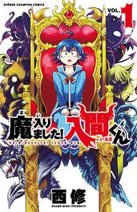 Volume 1 cover.jpg