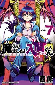 Volume 7 cover.jpg