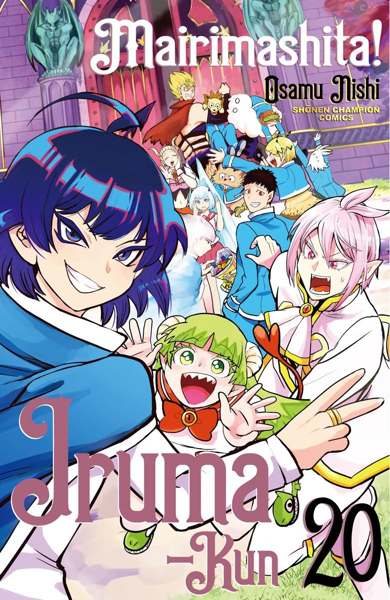 Volume 20 Mairimashita Iruma Kun Wiki Fandom