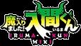 Mairimashita! Iruma-kun Wiki