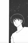 Chapter 131