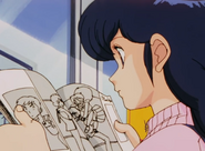 UY Pages in Book Kyoko reads