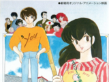 Maison Ikkoku: The Final Chapter