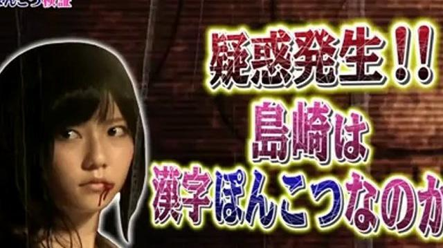 Shukan episode 158 eng sub - 2012.08