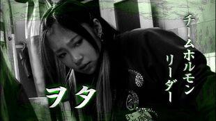 Majisuka Gakuen 2