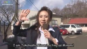 MajisukaGakuen Minami TakaminaReports.png