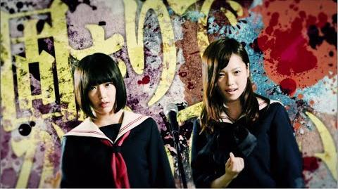 Majisuka_Fight_PB_(Short_ver.)