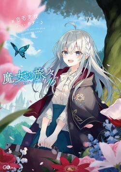 Light Novel Volume 16.jpg