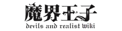Makai Ouji: Devils and Realist Wiki