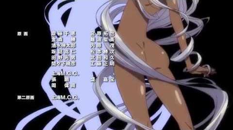 Monster Musume no Iru Nichijou Ending-0