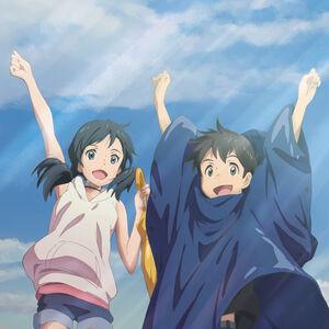 Hina Amano Makoto Shinkai Wiki Fandom