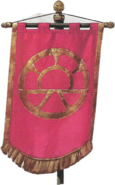 Lathander Symbol-5e