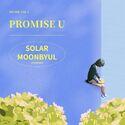 PROMISE U Cover.jpg