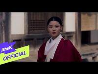 -MV- Solar(솔라)(MAMAMOO(마마무)) Always, be with you(나는 그대고 그대는 나였다) (홍천기 OST Part