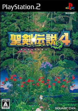 Seiken Densetsu 4.png