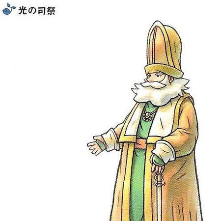 Priest of Light HOM.jpg