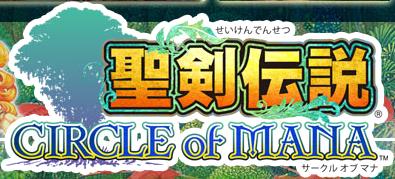 Circle of Mana