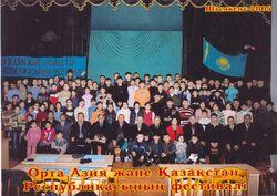 Festival Middle Asia and Kazakhstan.jpg