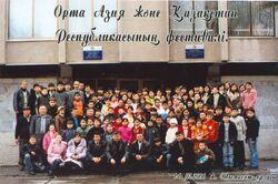 Int tournament middle asia kazakhstan.jpg