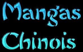 Mangas chinois.png