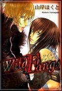 Wild fangs 1425