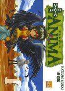 Anima 294