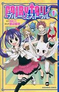 Fairy tail - blue mistral 4428