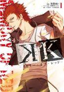 K - memory of red 1657