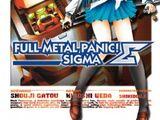 Full Metal Panic! Sigma
