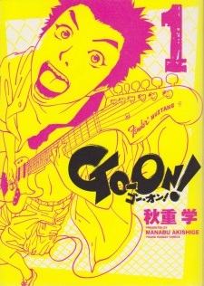 Go-On!