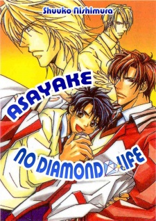 Asayake no Diamond Life