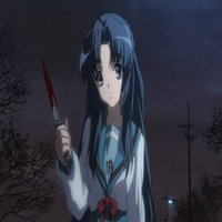 Ryoko Asakura