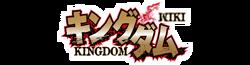 Kingdom Wiki-wordmark.png