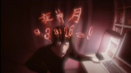 Death Note - Épisode 3.png