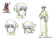 Gintama THE FINAL sketch di Kagura