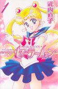 Portada sailor moon manga