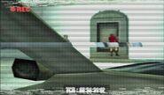 Manhunt 2011-07-07 20-59-54-57