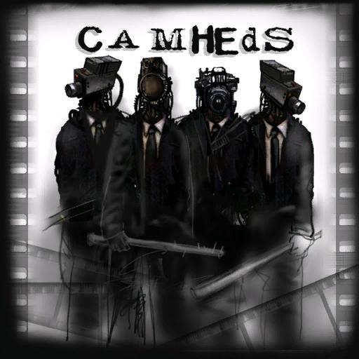 Camheds