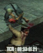 Manhunt 2011-06-24 21-18-16-78.jpg