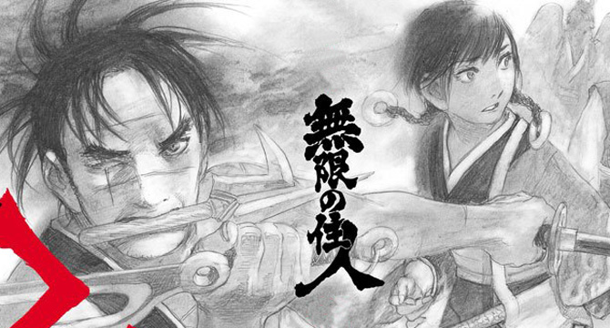 Blade of the Immortal Wiki
