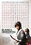 Blade of the Immortal Poster 3