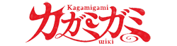 KagamigamiWiki.png
