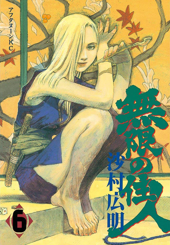 Blade of the Immortal: Volume 6