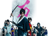 Blade of the Immortal (live-action)