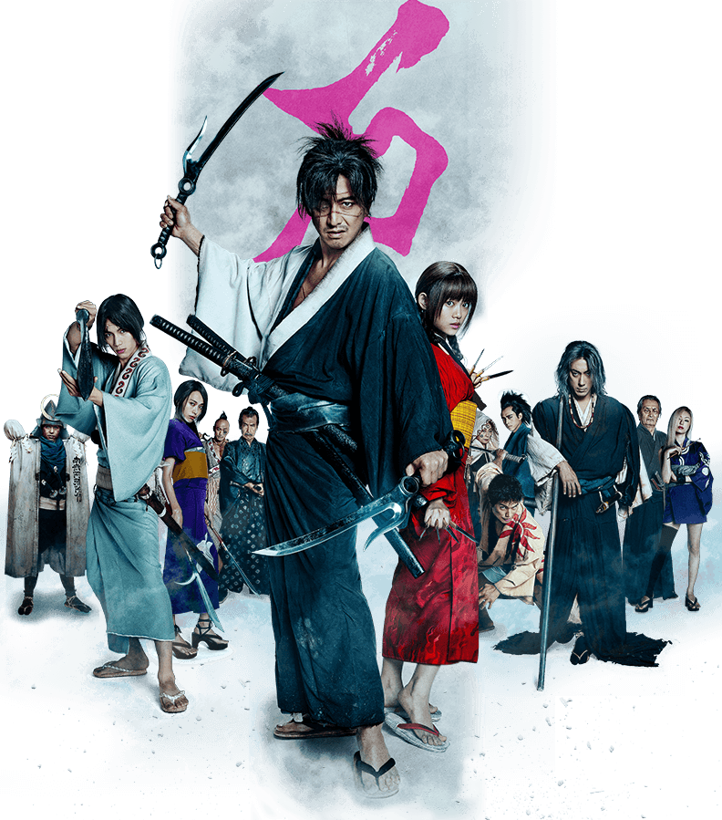Blade of the Immortal live action.png