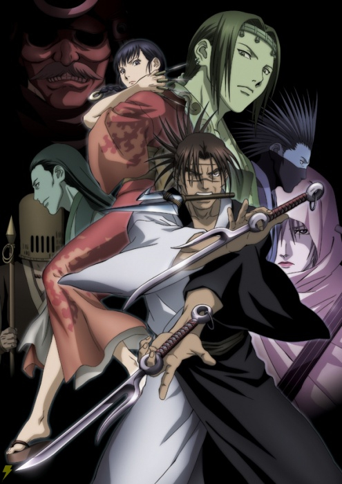 Blade of the Immortal (anime)