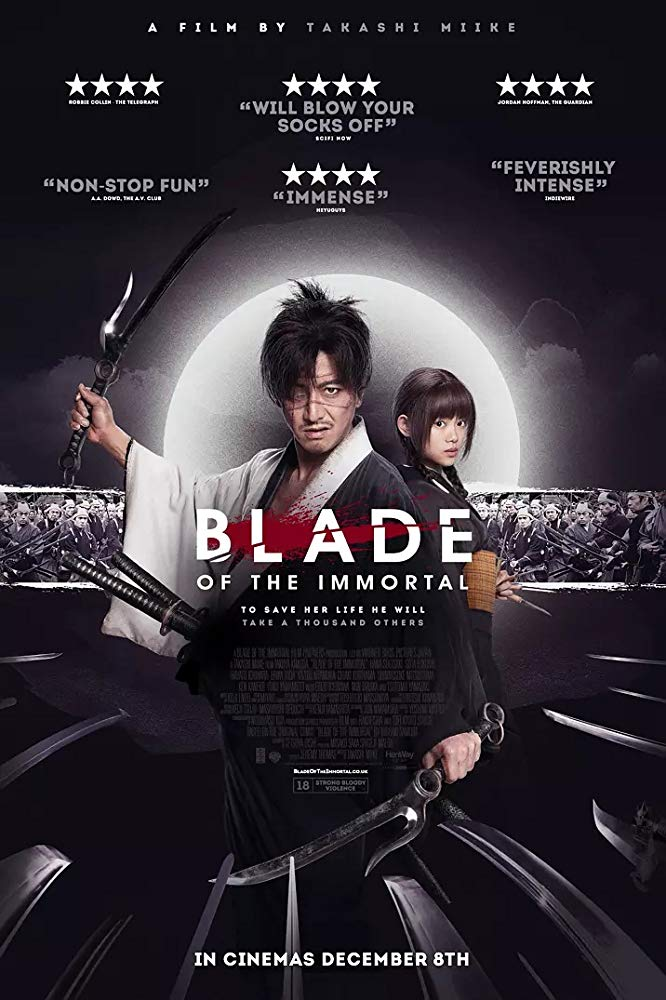 Blade of the Immortal Poster 2.jpg