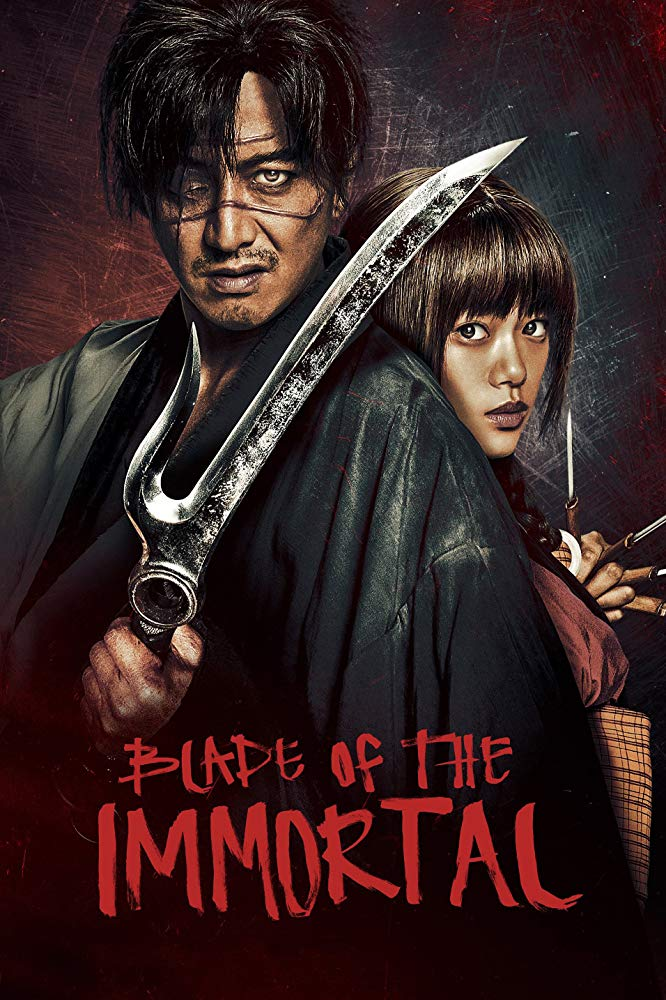Blade of the Immortal Poster 5.jpg